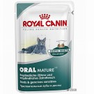 Royal Canin Oral Mature 11 - 85 g